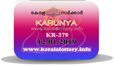 "keralalottery.info, ""kerala lottery result 12 01 2019 karunya kr 379"", 12th January 2019 result karunya kr.379 today, kerala lottery result 12.01.2019, kerala lottery result 12-1-2019, karunya lottery kr 379 results 12-1-2019, karunya lottery kr 379, live karunya lottery kr-379, karunya lottery, kerala lottery today result karunya, karunya lottery (kr-379) 12/1/2019, kr379, 12.1.2019, kr 379, 12.1.2019, karunya lottery kr379, karunya lottery 12.01.2019, kerala lottery 12.1.2019, kerala lottery result 12-1-2019, kerala lottery results 12-1-2019, kerala lottery result karunya, karunya lottery result today, karunya lottery kr379, 12-1-2019-kr-379-karunya-lottery-result-today-kerala-lottery-results, keralagovernment, result, gov.in, picture, image, images, pics, pictures kerala lottery, kl result, yesterday lottery results, lotteries results, keralalotteries, kerala lottery, keralalotteryresult, kerala lottery result, kerala lottery result live, kerala lottery today, kerala lottery result today, kerala lottery results today, today kerala lottery result, karunya lottery results, kerala lottery result today karunya, karunya lottery result, kerala lottery result karunya today, kerala lottery karunya today result, karunya kerala lottery result, today karunya lottery result, karunya lottery today result, karunya lottery results today, today kerala lottery result karunya, kerala lottery results today karunya, karunya lottery today, today lottery result karunya, karunya lottery result today, kerala lottery result live, kerala lottery bumper result, kerala lottery result yesterday, kerala lottery result today, kerala online lottery results, kerala lottery draw, kerala lottery results, kerala state lottery today, kerala lottare, kerala lottery result, lottery today, kerala lottery today draw result"