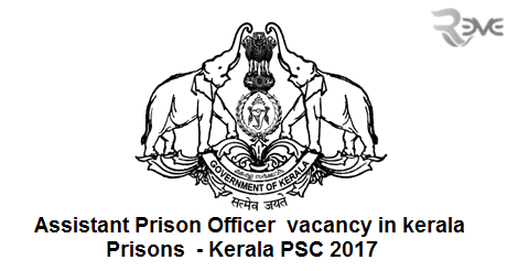 Assistant Prison Officer  vacancy in kerala Prisons  - Kerala PSC 2017