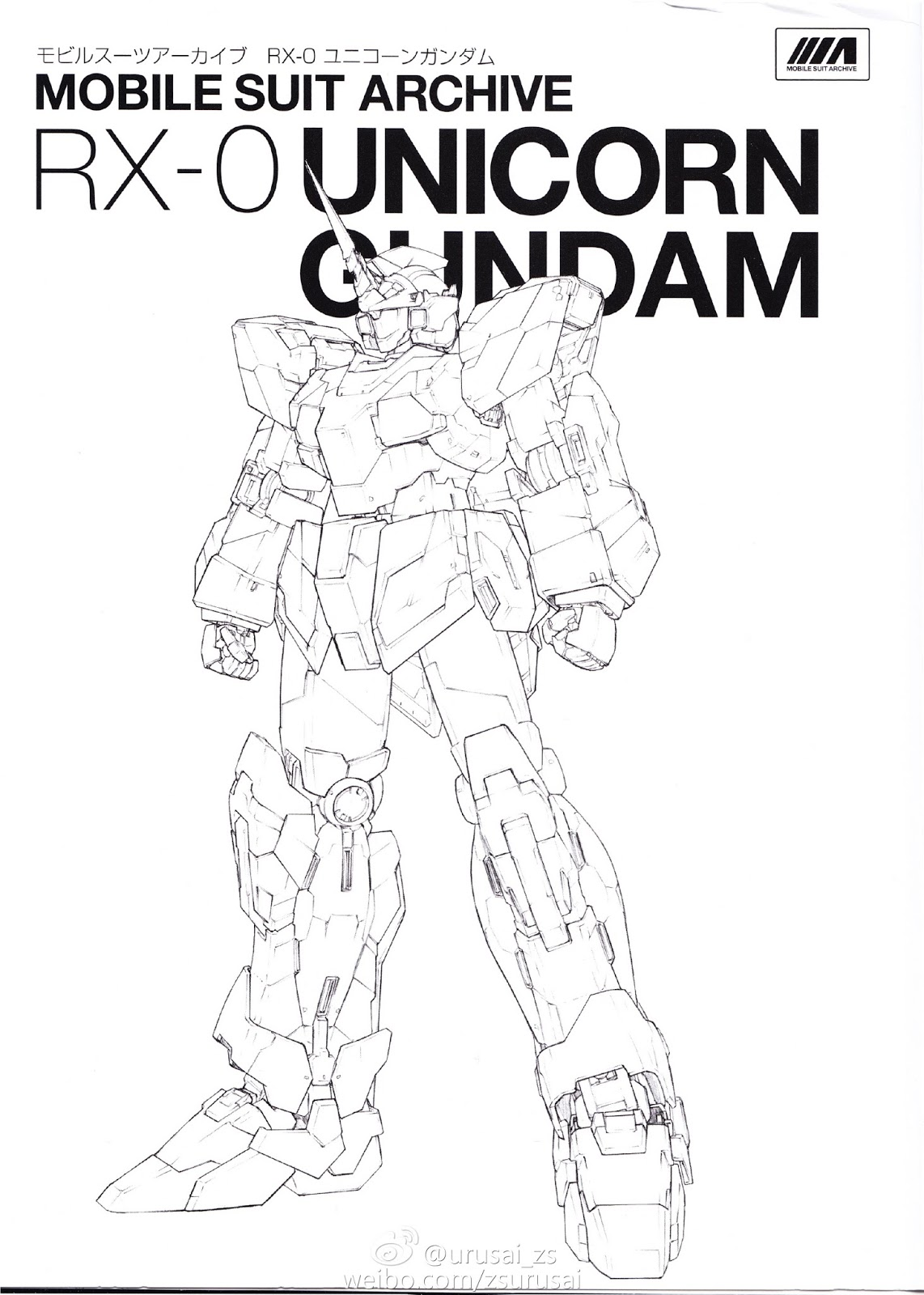 GUNDAM GUY: Softbank Creative: Mobile Suit Archive RX-0