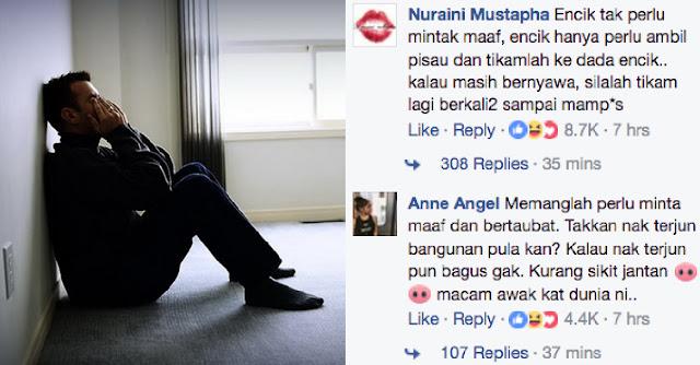 Lelaki ini minta selesaikan masalah rumahtangga, tapi Netizen saran sila meninggal