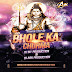 Bhole Ka Churma - DJ MJ & ABK Production