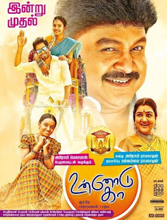 Unnodu Ka (2016) [DVDScr - x264 - 1CDRip - 700MB - Tamil] Full Movie Download