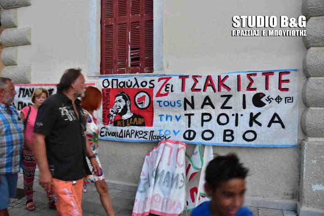 Αντιφασιστική συγκέντρωση στο Ναύπλιο για τα 3 χρόνια από την δολοφονία του Παύλου Φύσσα