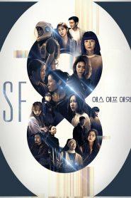 Thí Nghiệm SF8 - Vietsub (2020)