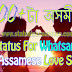 100+টা অসমীয়া | Assamese Status For Whatsapp | Assamese Love Story | Status In Assamese | statusinassamese.com