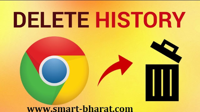 https://www.smart-bharat.com/2018/11/delete-my-search-history-in-google.html