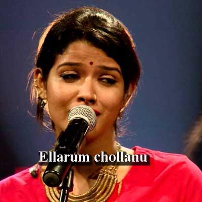 Ellarum Chollanu Song Lyrics From Neelakuyil by Amrutham Gamaya