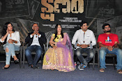 Kshanam movie press meet photos gallery-thumbnail-5