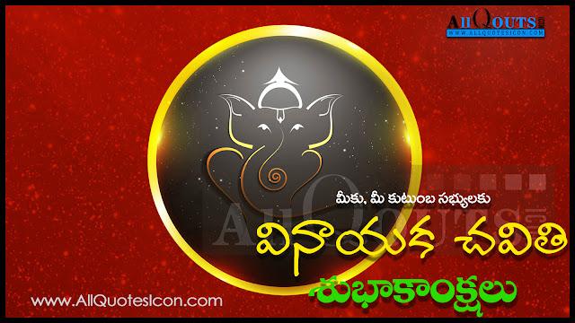 Here is Vinayaka Chavithi 2015 Wallpapers in Telugu,Best Vinayaka Chavithi information in Telugu, Telugu Vinayaka chavithi HDwallpapers, Happy Vinayaka Chavithi quotes in Telugu, Vinayaka Chavithi 2015 quotes in Telugu, Vinayaka Chavithi 2015 poems in Telugu, Vinayaka Chavithi 2015 wishes in Telugu, Vinayaka Chavithi 2015 messages in Telugu, Vinayaka Chavithi 2015 pictures in Telugu, Vinayaka Chavithi 2015 photoes in Telugu, Vinayaka Chavithi 2015 information in Telugu,Best Vinayaka Chavithi quotes in Telugu, Best Vinayaka Chavithi poems in Telugu, Best Vinayaka Chavithi wishes in Telugu, Best Vinayaka Chavithi messages in Telugu, Best Vinayaka Chavithi pictures in Telugu, Best Vinayaka Chavithi photoes in Telugu, Vinayaka Chavithi 2015 Greetings in Telugu, Telugu Vinayaka chavithi Greetings, Telugu Vinayaka chavithi poems, Telugu Vinayaka chavithi pictures, Telugu Vinayaka chavithi information, Telugu Vinayaka chavithi shubhakanshalu, Happy Vinayaka Chavithi Greetings in Telugu, Happy Vinayaka Chavithi Wallpapers in Telugu, Happy Vinayaka Chavithi poems in Telugu, Happy Vinayaka Chavithi wishes in Telugu, Happy Vinayaka Chavithi messages in Telugu, Happy Vinayaka Chavithi pictures in Telugu, Happy Vinayaka Chavithi photoes in Telugu, Happy Vinayaka Chavithi information in Telugu, Best Vinayaka Chavithi Greetings in Telugu, Best Vinayaka Chavithi Wallpapers in Telugu.New Telugu Language Happy Vinayaka Chavithi Quotes and Nice Messages online, Top Telugu Ganesh Wallpapers and Decoration Ideas, Vijayawada ganesh Usthav Images, Best Khaitarabad Ganesh Images and Idol Photos Quotes, Telugu Ganesh Chaturthui Cool Quotes and Messages, Happy Ganesh Chaturthi Best Telugu Whatsapp Status and Messages.Happy Vinayaka Chavithi Best Telugu Images and Greetings, Happy Vinayaka Chavithi Greetings in Telugu, Vinayaka Chavithi Poems in Telugu, Vinayaka Chavithi SMS in Telugu,  Best Vinayaka Chavithi Whatsapp Status in Telugu Language,  Vinayaka Bhakthi Telugu Poems and Slogans Image
