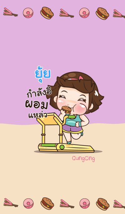 YUI aung-aing chubby_S V01