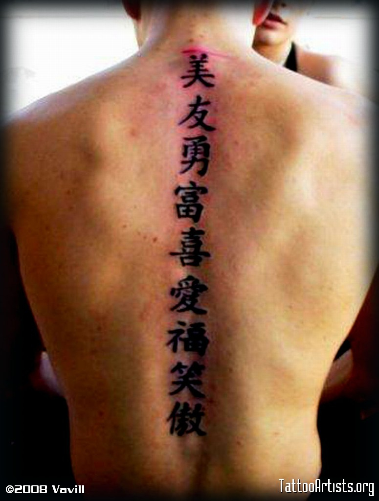 Japanese letters tattoos -