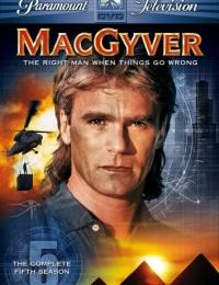 MacGyver 5 | Bmovies