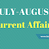 जुलाई- अगस्त करेंट अफेयर्स - 2016 [HINDI- ENGLISH]- Free Download