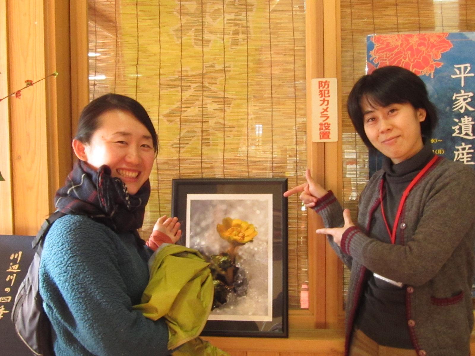 五木村観光協会 事務局Blog: 五木村観光協会事務局へいらっしゃ ...