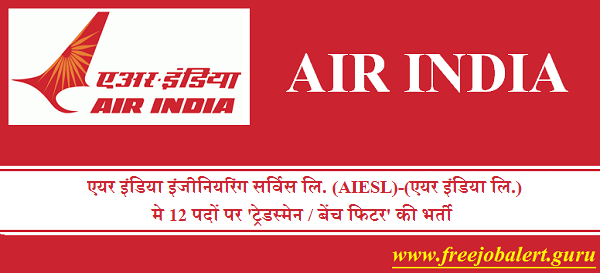 Air India Engineering Service Limited, AIESL, Air India Limited, Air India, Tradesman, Bench Fitter, ITI, Maharashtra, freejobalert, Latest Jobs, aiesl logo