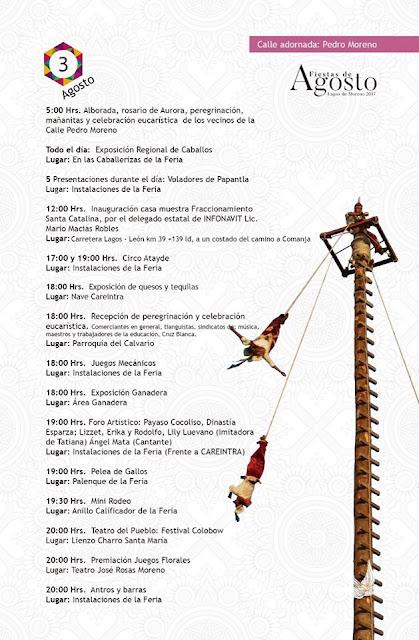 programa fiestas de agosto lagos de moreno 2017