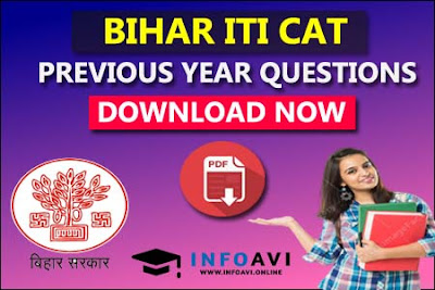 Bihar ITICAT Previous Year Question With Answer PDF Free Download, Bihar ITICAT Previous Year Question PDF DOWNLAOD, bihar iti question paper 2019 pdf download in hindi, bihar iti book pdf download, iti previous year question paper