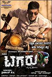 Tagaru Movie Box Office Collection 2018 wiki, cost, profits & Box office verdict Hit or Flop, latest update Budget, income, Profit, loss on MT WIKI, Bollywood Hungama, box office india
