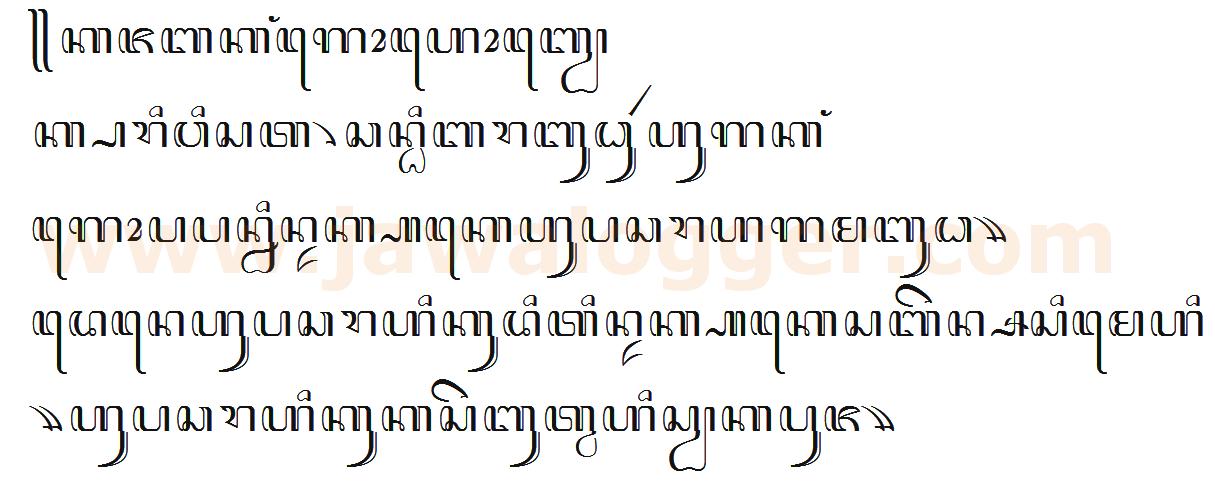Contoh Penulisan Dua Paragraf Aksara Jawa
