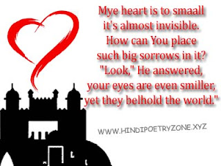 Poetry Zone | Small Heart | Funny Poems
