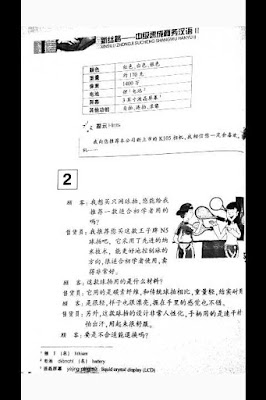 Apa Saja Mandarin Dasar Yang Diajarkan Ke Pemula