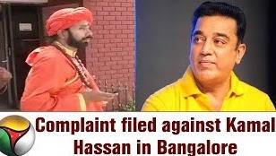 Mahabharata: Complaint filed against Kamal Hassan in Bangalore