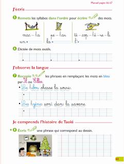 19989335 690886701101774 2570299079064348742 n - كراس رائع لمراجعة دروس الفرنسية س3 و س4