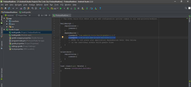 Firebase-project-level-dependency
