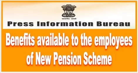 benefits-of-new-pension-scheme-NPS-ministry-of-finance-press-release