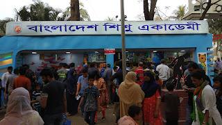 Book Fair Stall Bangladesh Shishu Academy