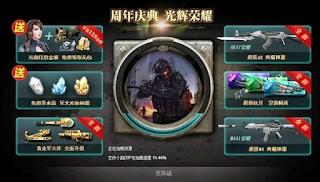 Truy kích 4399 Trung Quốc