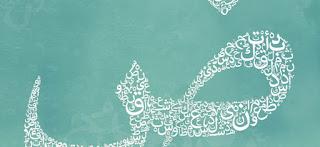 Cerita Tentang Cita cita Dalam Bahasa Arab