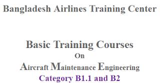 image of BATC aircraft maintenance engineering training course