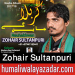 http://www.humaliwalayazadar.com/2017/09/zohair-sultanpuri-nohay-2018.html