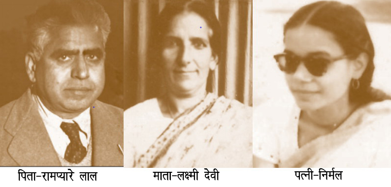 Yashpal Father, Mother and Wife