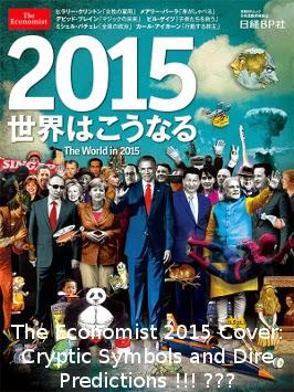 Baba vanga predictions book pdf