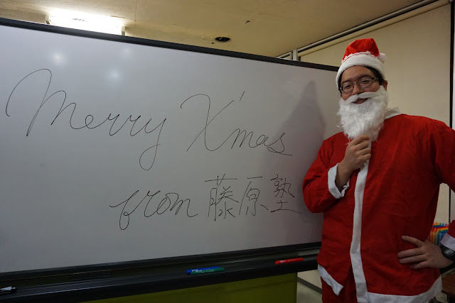藤原塾クリスマスサンタ