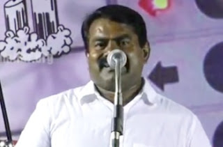 Seeman Speech RK Nagar Election