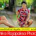 Geethika Rajapaksha Photoshoot