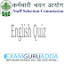 SSC Quiz-English for CGL 2017