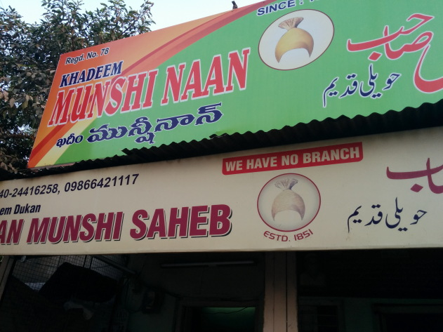 Munshi Naan - favorite bread of Hyderabad