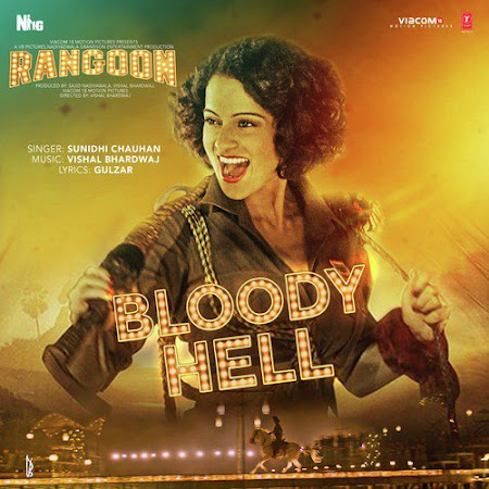 Bloody Hell - Rangoon (2017)