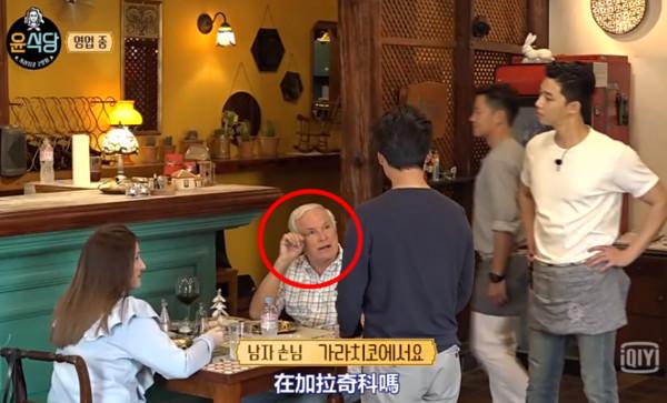 《尹食堂2》又有大咖顧客!「權力高層」現身李瑞鎮瞬間立正