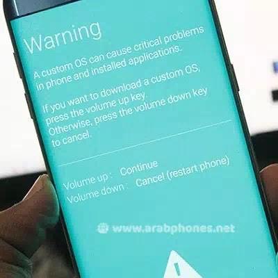 عمل روت لجهاز Samsung Galaxy Tab S2