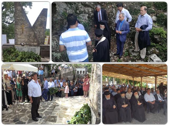 ΠΩΓΩΝΙ-Επιμνημόσυνη δέηση για τους νεκρούς του Ολοκαυτώματος Κερασόβου