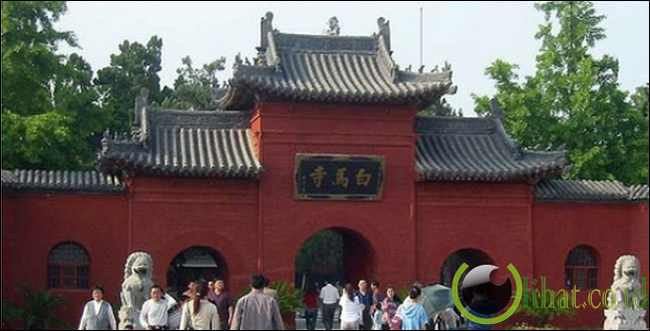 Luoyang, China