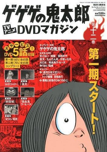 bizarre bizarre volume 1 série tv dvd