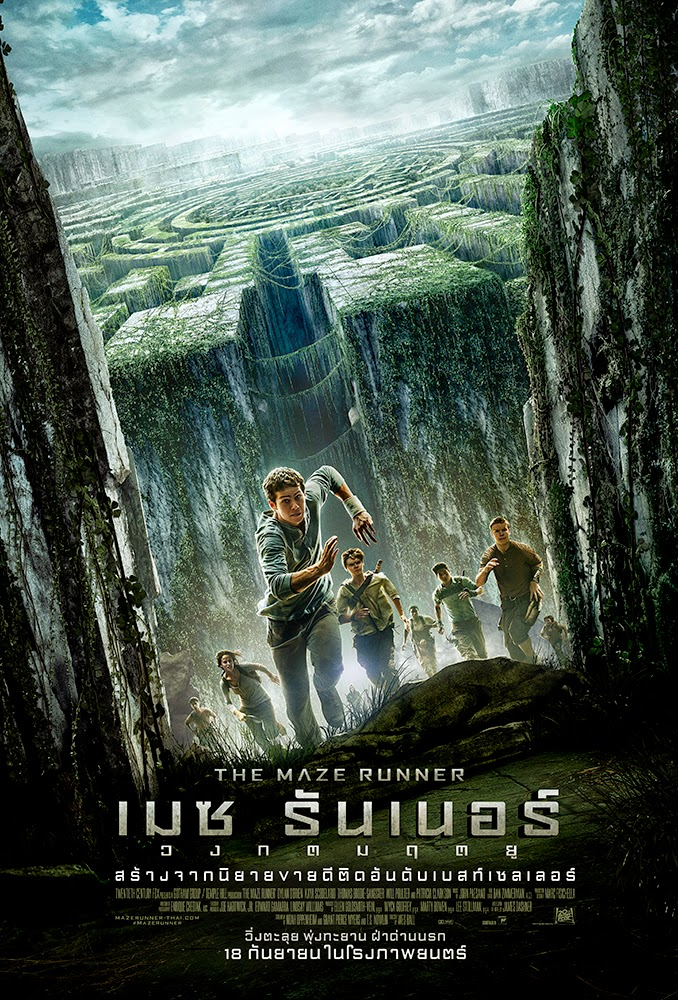 The Maze Runner (2014) เมซ รันเนอร์ วงกตมฤตยู [HD][พากย์ไทย]