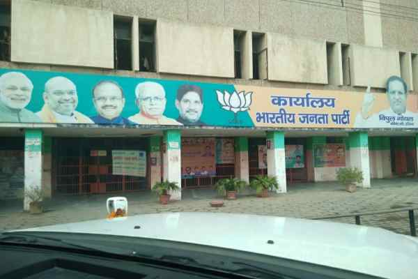 faridabad-bjp-leaders-office-closed-after-loosing-election