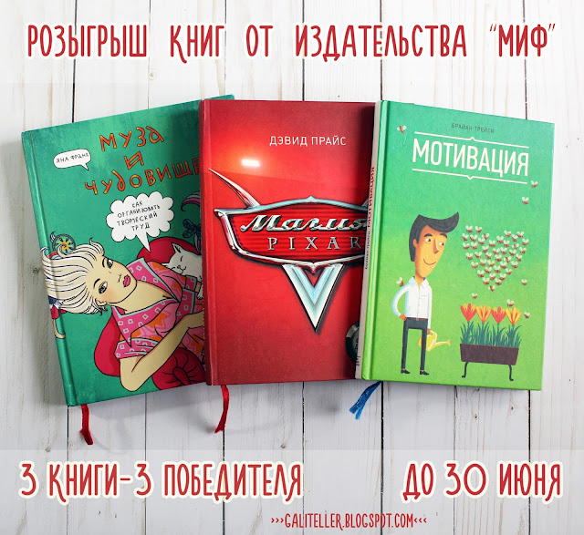 Книжки!